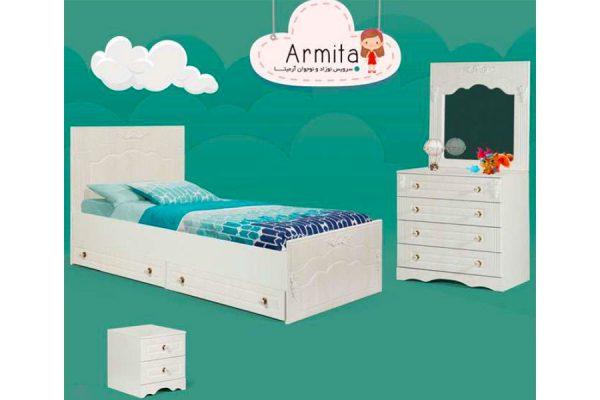 تخت خواب نوجوان آرمیتا