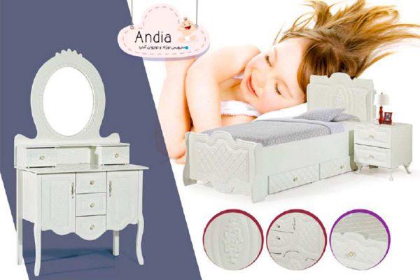 تخت خواب نوجوان آندیا