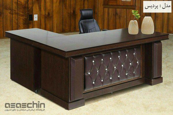 میز مدیریتی پردیس