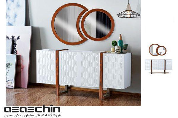 میز کنسول و آینه مانی